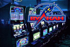 игровые автоматы онлайн бесплатно,игровые автоматы онлайн играть бесплатно,бесплатные игры аппараты,онлайн казино с бездепозитным бонусом,казино с бездепозитным бонусом за регистрацию с выводом,игровые автоматы играть бесплатно без регистрации и смс прямо сейчас,игровые автоматы играть бесплатно без регистрации вулкан,игровые автоматы играть бесплатно без регистрации 777,бесплатно игровые автоматы,казино 777 автоматы бесплатно,слоты онлайн бесплатно,играть бесплатно казино,слоты игровые автоматы бесплатно,слоты играть бесплатно и без регистрации,вулкан казино мобильная версия,слоты играть онлайн бесплатно без регистрации,лучшие онлайн слоты,слоты бесплатно играть