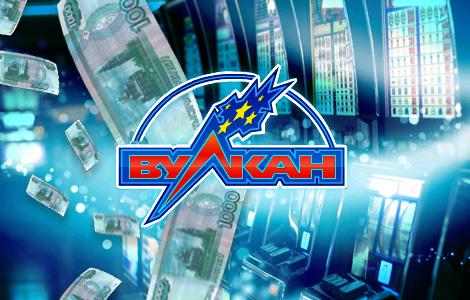 Казино free-vulkanclub.com: лучшие игровые автоматы вулкан онлайн ...