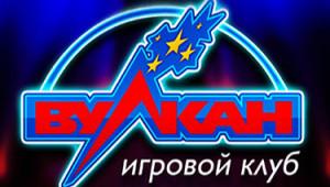 osobennosti-igrovyx-avtomatov-ot-kluba-vulkan