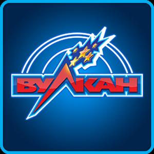 android-soft_210_vulkan-klub-logo
