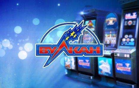 Vulcan casino играть онлайн alan sutherland procter gamble