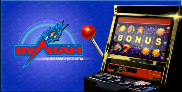 джекпот игровые казино