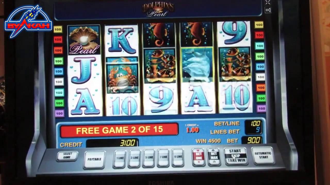 Регистрация онлайн казино какие плюсы интернет казино