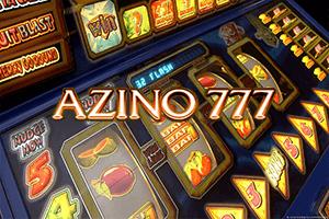 57 азино 777