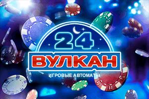 Slot machine supernova