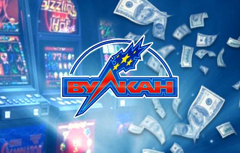 играть клуб казино вулкан игровые деньги на автоматы вулкан