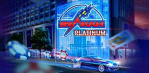https://vulkanplatinum777club.com/game/view/demo/lucky-drink