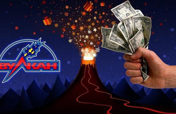 Надежный сайт казино вулкан новости харьков казино