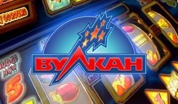 Fruit Cocktail в онлайн-казино Вулкан Россия