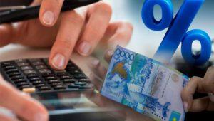Потребительские кредиты в Казахстане